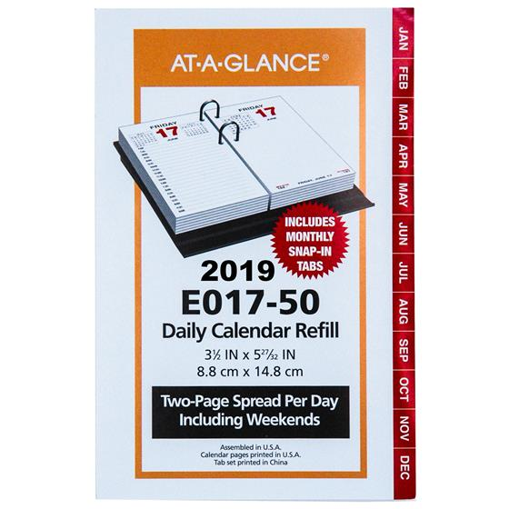 2019 At A Glance E017 50 17 Style Calendar With Monthly